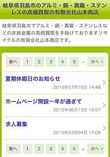 くきFullSizeRender.jpg
