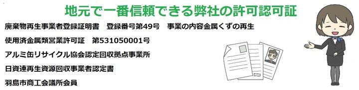 line - コピー.jpg